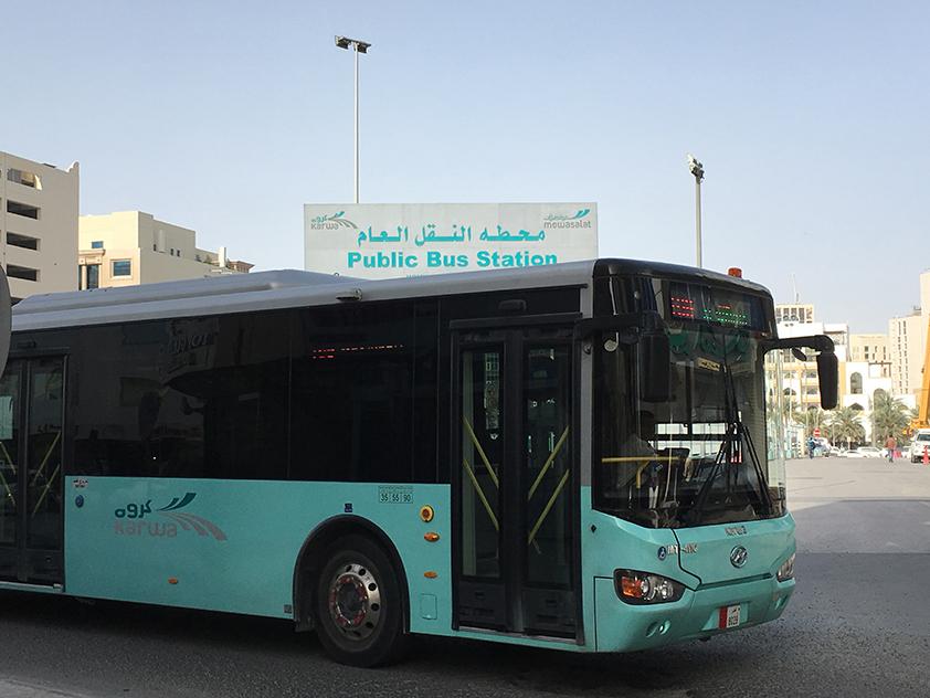 Doha Public Bus Station