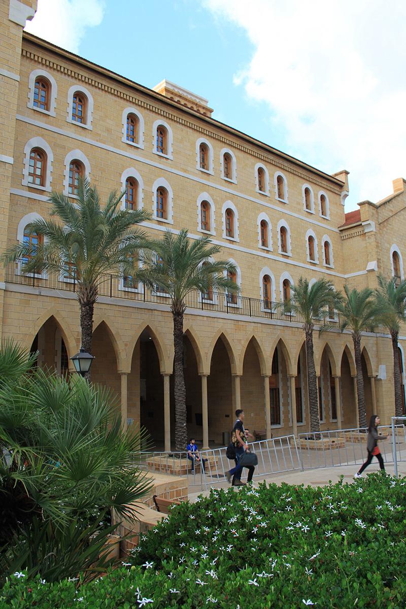American University of Beirut square